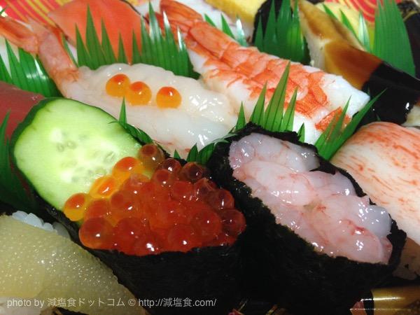寿司 塩分