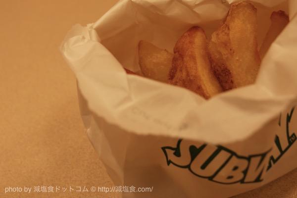フライドポテト 塩分