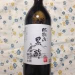 臨醐山黒酢(りんこさんくろす)