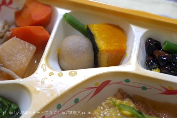 低カロリー 宅配食