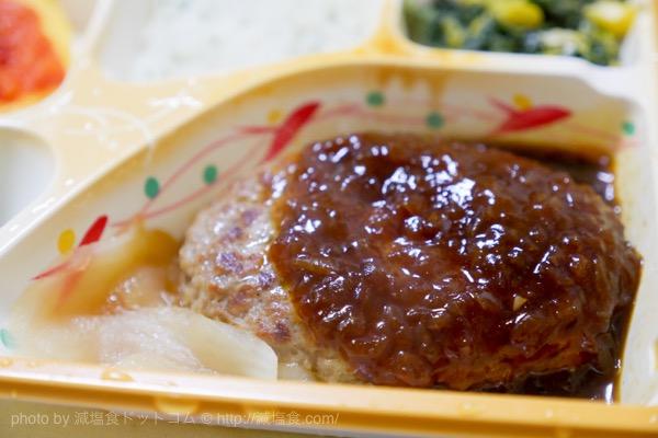 オリジナルレシピのデミグラスソースをかけた粗挽き肉のジューシーハンバーグ