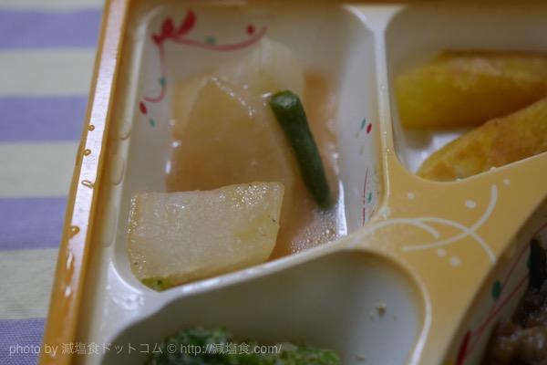 ニチレイフーズ 減塩