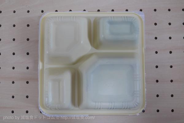 減塩 冷凍食品