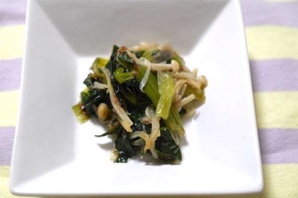 小松菜とえのきのおかか和え