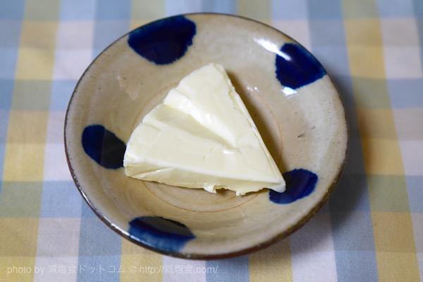 チーズ 塩分カット