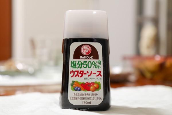 減塩 ソース