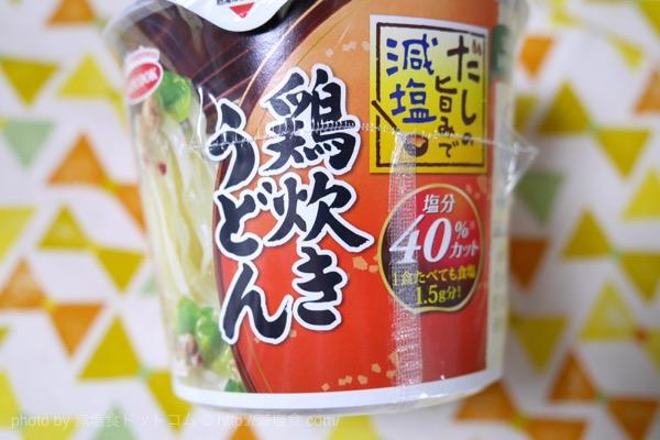 エースコック 減塩 カップ麺
