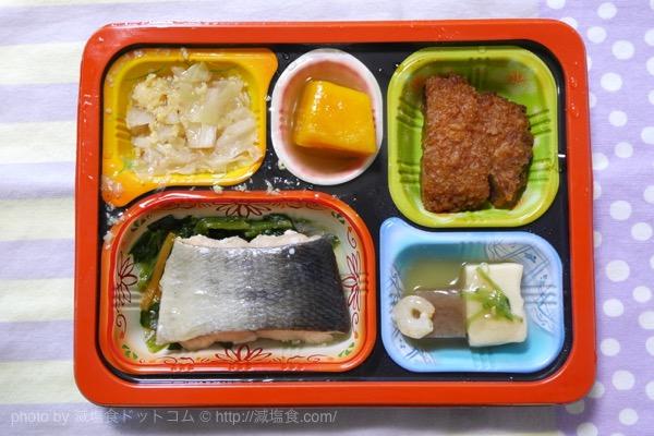 制限食 冷凍食品