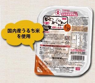 たんぱく質 制限 白米