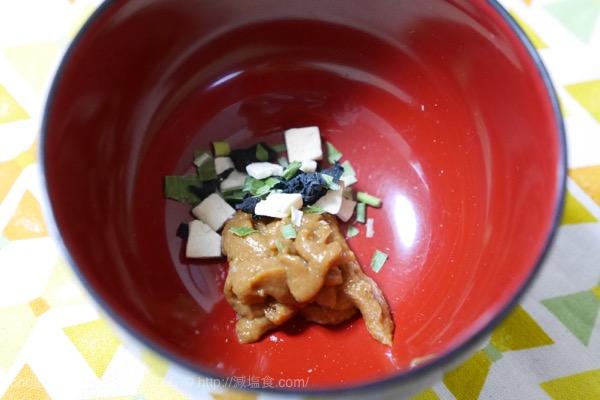 生味噌タイプ 減塩