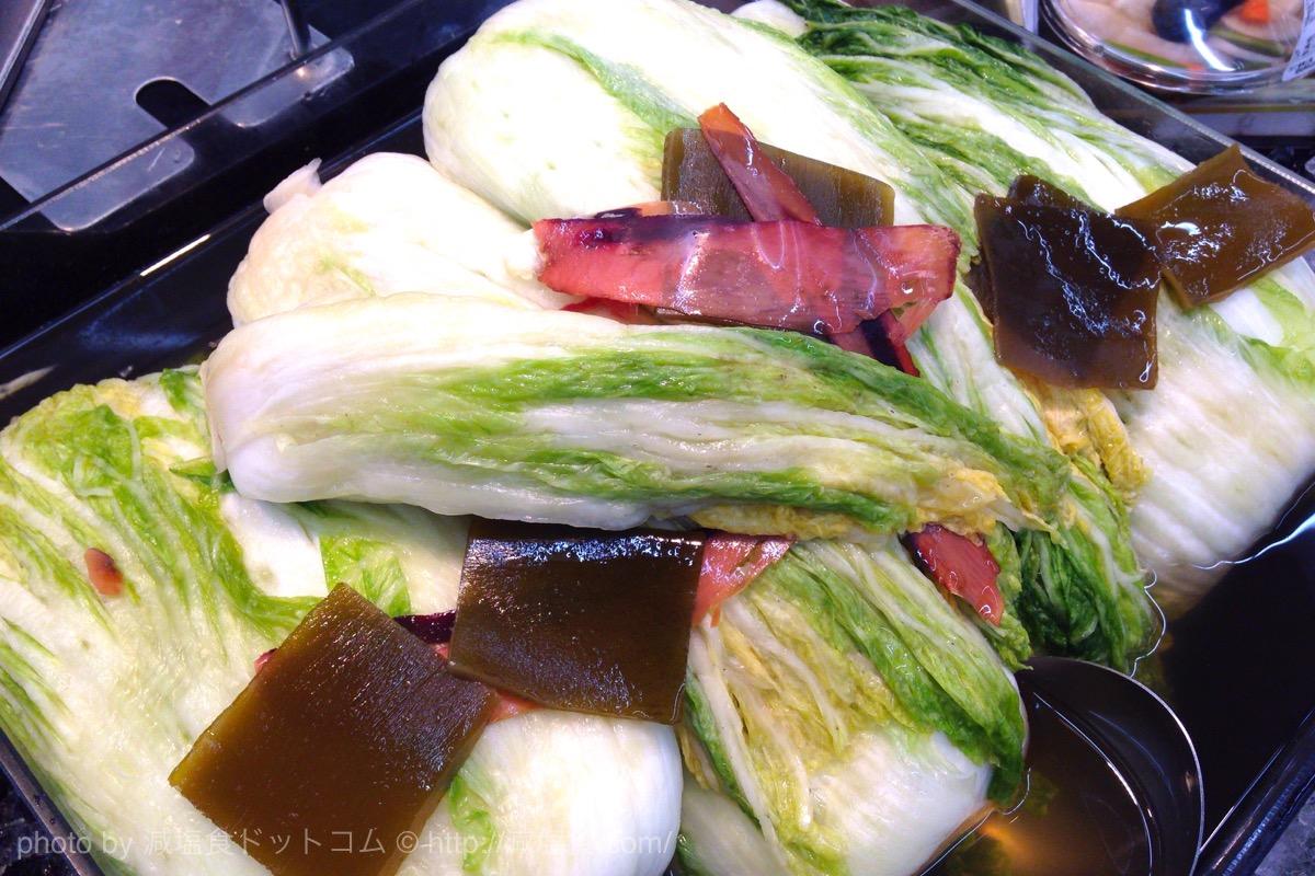 白菜漬け 減塩