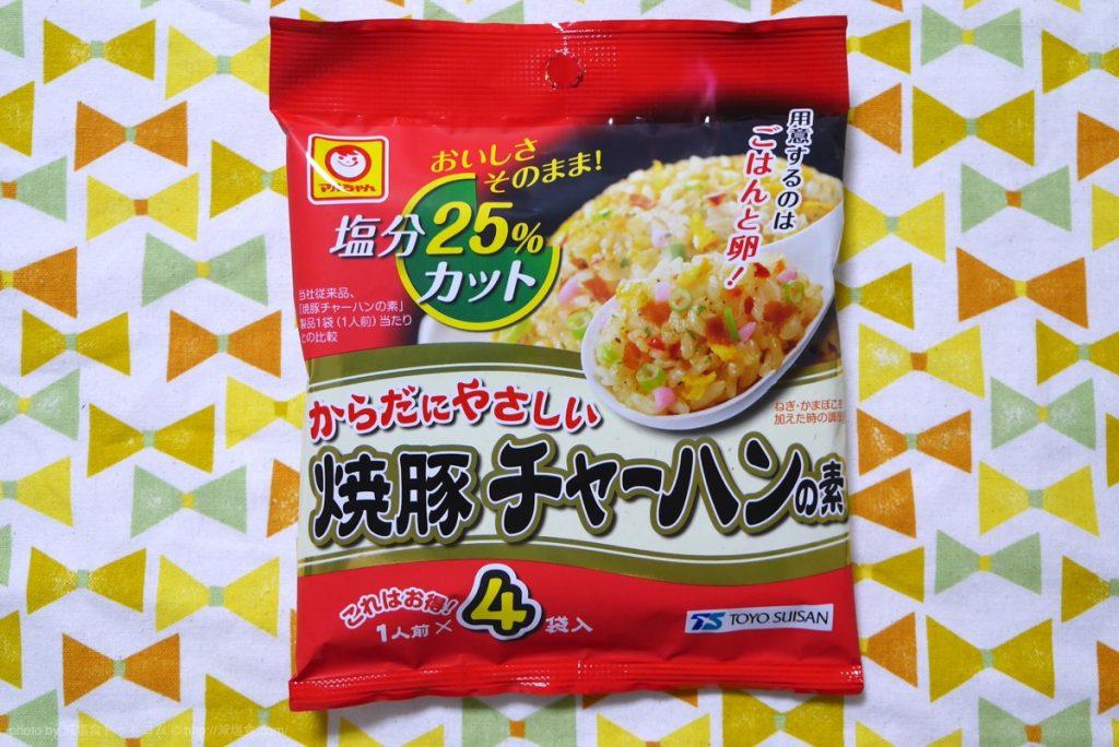 マルちゃん 塩分25%カット からだにやさしい焼豚チャーハンの素