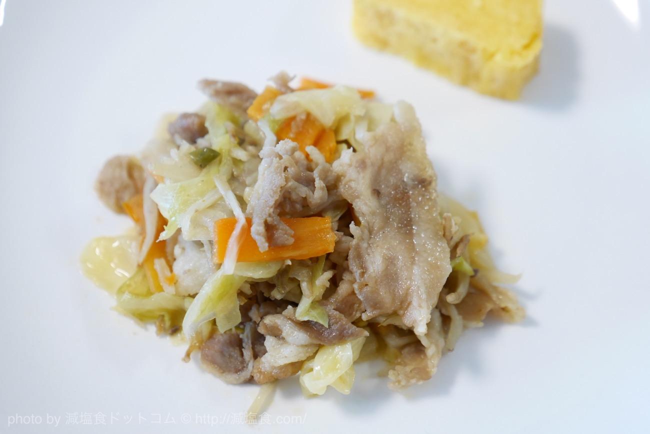 野菜と豚肉のカレー炒め
