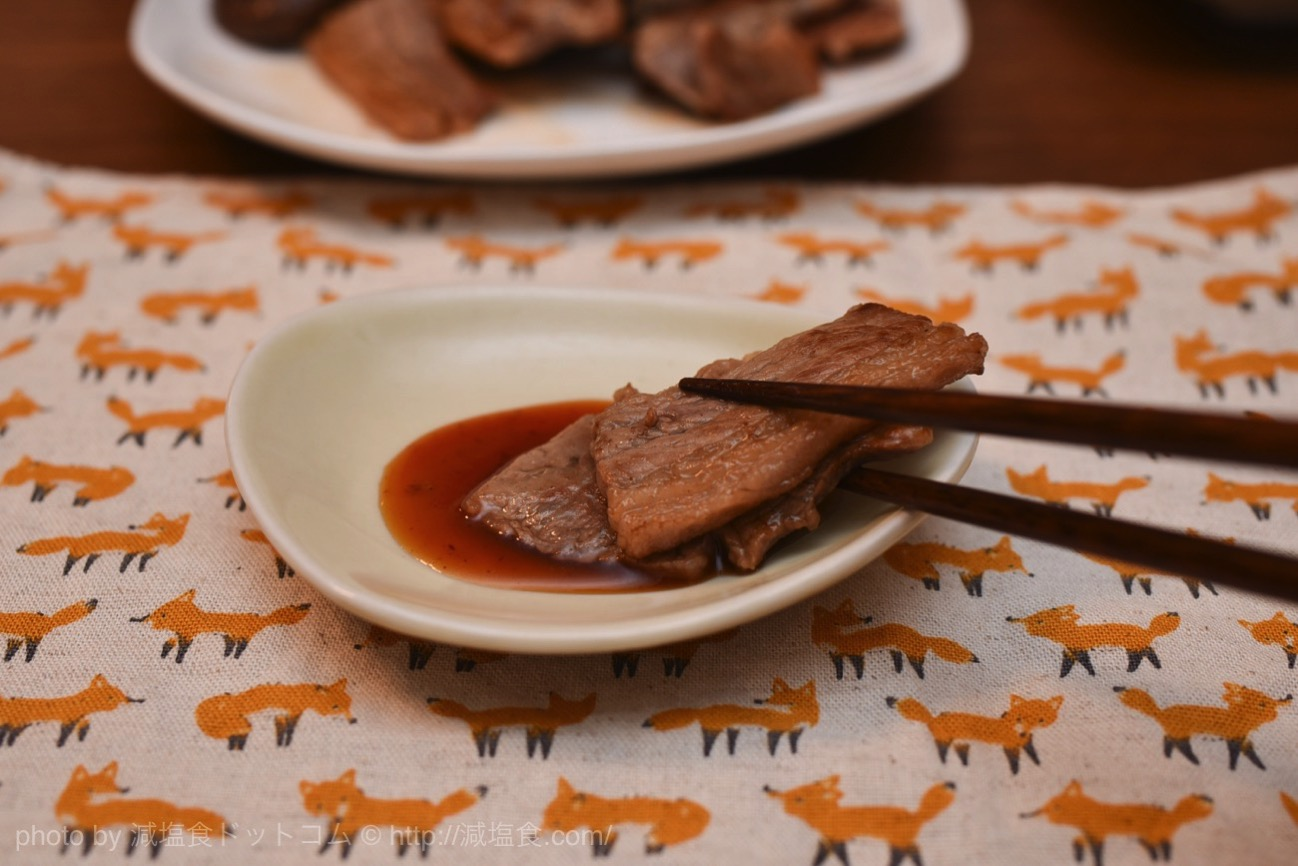 減塩 焼肉のタレ