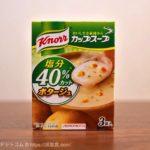 クノール 減塩 スープ