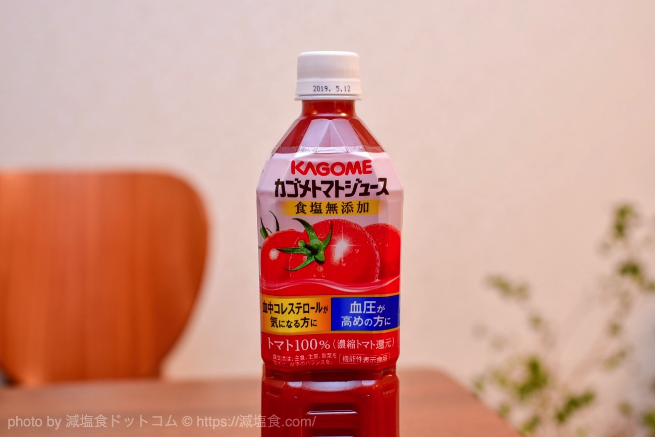 トマトジュース カレー