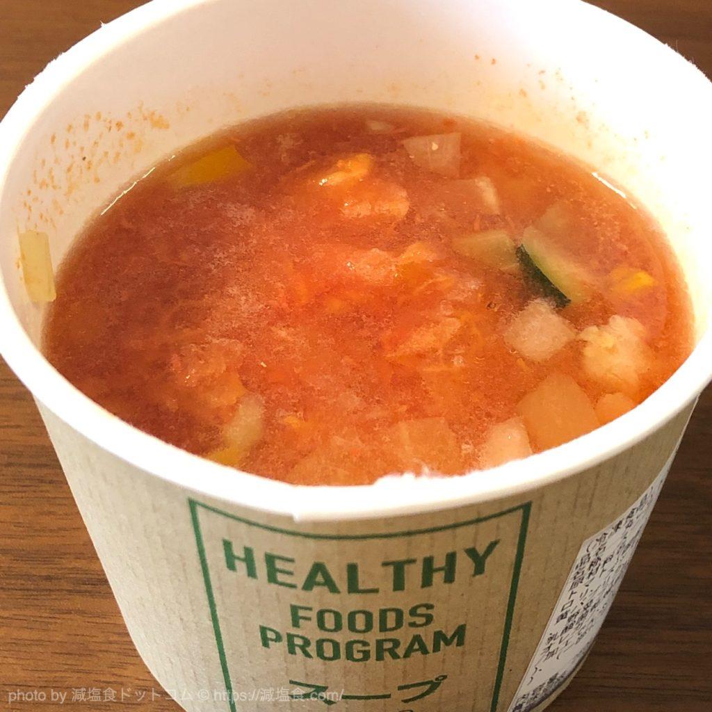 ナッシュ スープ