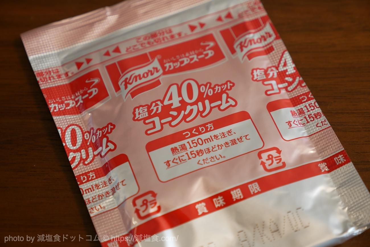 クロール 減塩 コーンクリーム