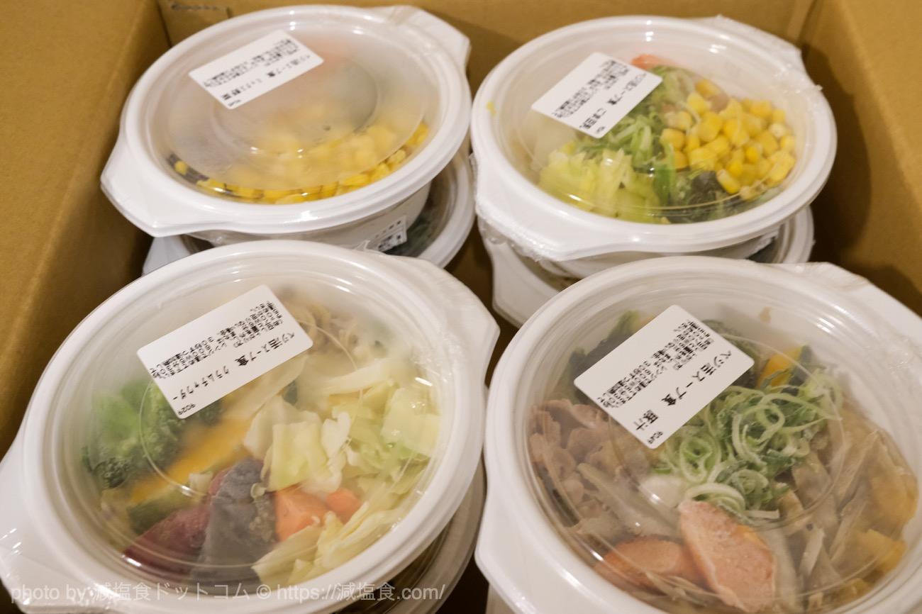 野菜を楽しむスープ食 容器