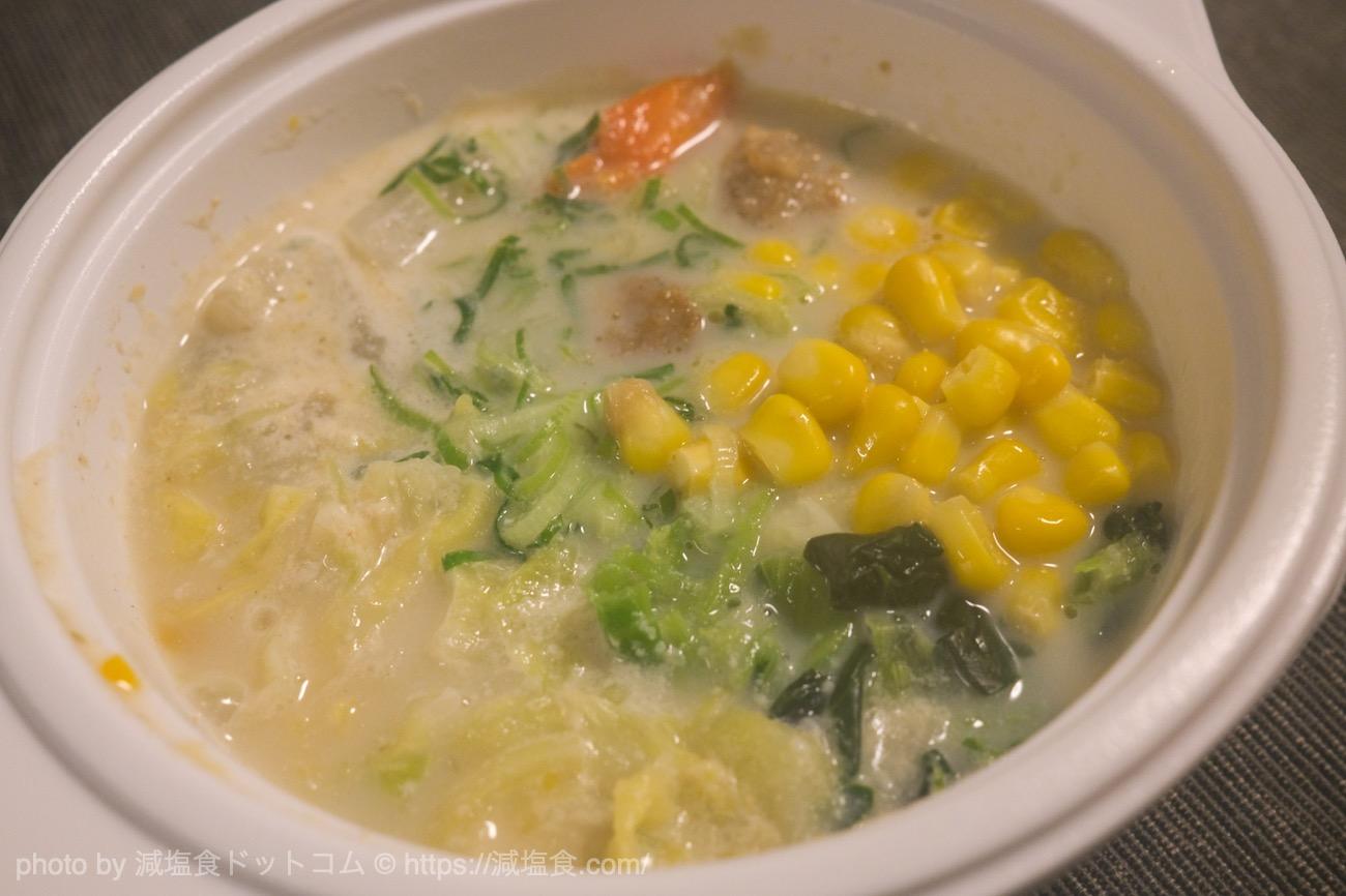 ベジ活スープ食 豆乳スープ